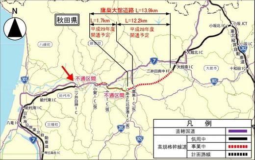 日沿道計画.jpg