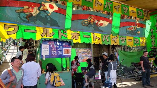 horosaki24.jpg