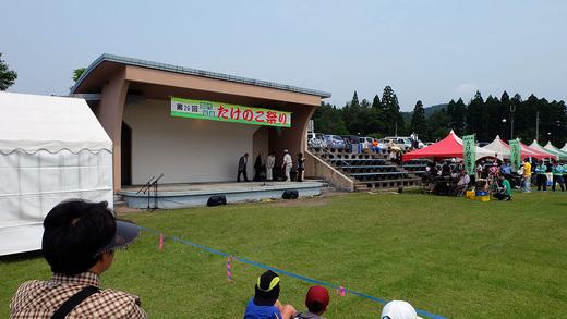 tasiro01.jpg