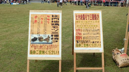 tasirotake08.jpg